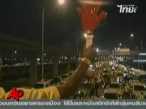 Thai Protesters Take to Streets, Block Airport