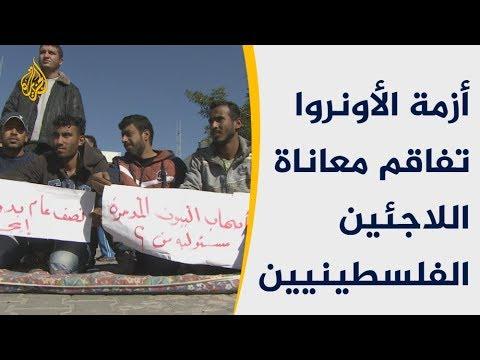 مدارس الأونروا تؤوي أصحاب المنازل المدمرة بغزة  - 12:55-2018 / 12 / 12