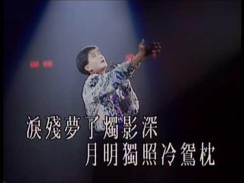 1983 陳百強 雙星情歌   Doovi