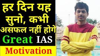 Great IAS Motivation Salaam India Full Video MARY KOM Priyanka Chopra Shashi Suman Patriotic Song