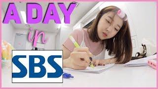 Video A DAY IN KOREAN BROADCASTING CHANNEL SBS || Sunnydahye download MP3, 3GP, MP4, WEBM, AVI, FLV November 2017
