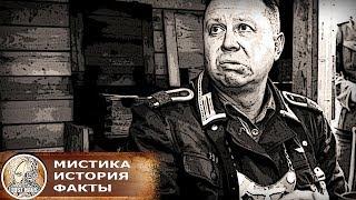 """Невежество и распущенность, чем еще """"истинные арийцы"""" поражали красноармейцев ВОВ"""
