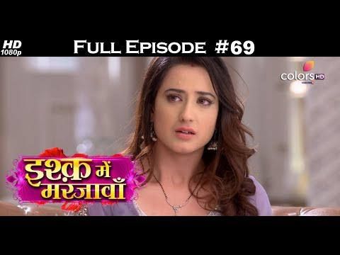 Ishq Mein Marjawan - 25th December 2017 - इश्क़ में मरजावाँ - Full Episode