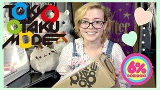 Tokyo Otaku Mode Unboxing! + 6%DOKIDOKI