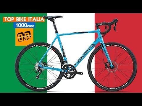 Quale Bici Scegliere con 1000€ | Top Bike ITALIA 🇮🇹
