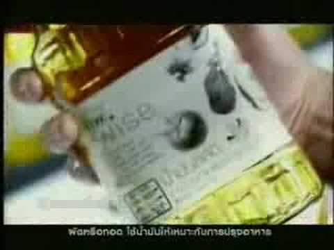 Funny Thailand-Cooking Oil