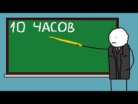 H - Водород, O - Кислород, C - Углерод, Я -... (10 hours version) (Official Video)