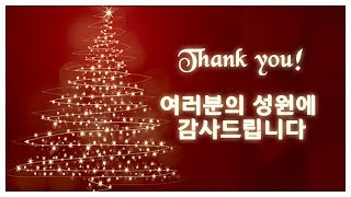 [홍준표의 뉴스콕] Thank you! 여러분들의 성원에 감사드립니다