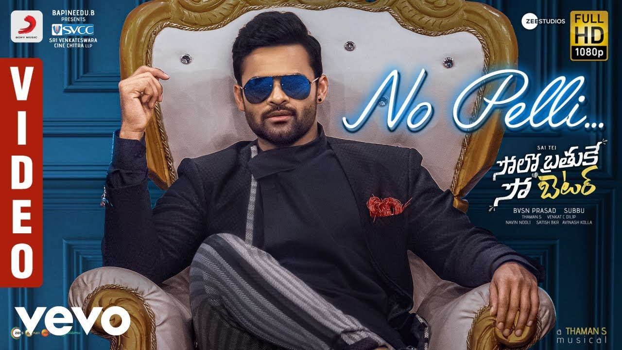 Download Solo Brathuke So Better - No Pelli Video   Sai Tej   Nabha Natesh   Subbu   Thaman S