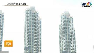 서울 아파트값 일단 '숨 고르기'…하반기 시장 전망은?