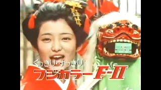 自分用に懐かしい昭和の映像をまとめています。 よろしければ御覧ください。 懐かしい! と思ったら高評価お願いします。 チャンネル登録もしていただけると喜びます。
