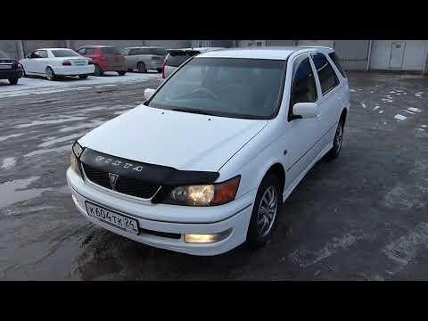 TOYOTA VISTA ARDEO, 2000г., V-2000, АКПП, идеальное состояние, Красноярск