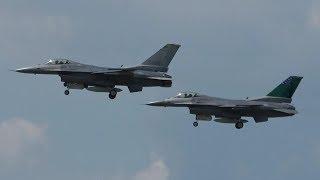 Westover Airshow - Arrivals & Practice