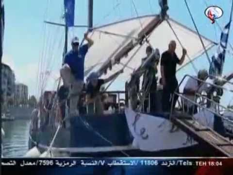 Mosaic News - 07/05/11: French Boat Heads for Gaza