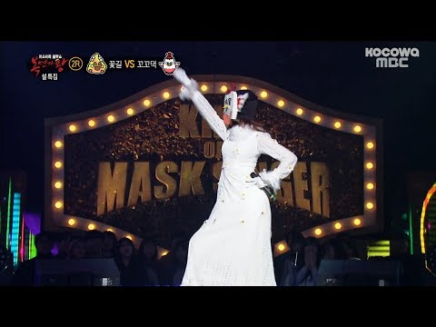 """SeoHyun (Girls' Generation) - """"You're the Best (넌 is 뭔들)"""" Cover [The King of Mask Singer Ep 96]"""