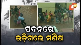 OTV staff rescue people during Cyclone Fani