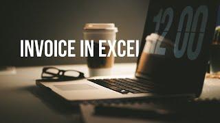 Excelで請求書を作る!超簡単な方法!