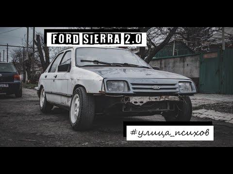 КУПИЛ ФОРД СИЕРРА/Ford Sierra| КАК СДЕЛАТЬ ЗАДНИЙ ДИСКОВЫЙ ТОРМОЗ НА СИЕРРУ