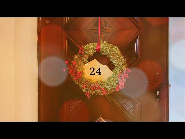 24 | Schlierseer Adventskalender 2020 | Heilig Abend Türchen