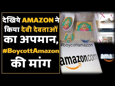 Amazon won't stop selling 'offensive' toilet rugs with Hindu Gods