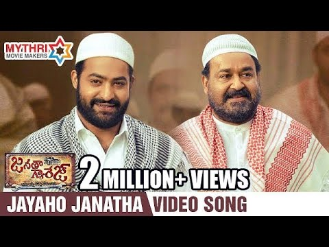 Janatha Garage Telugu Movie Video Songs |...