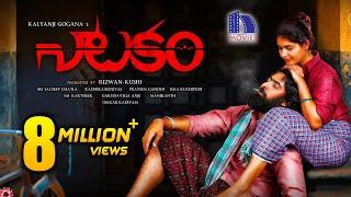 Natakam Full Movie - 2019 Latest Telugu Movie - Ashish Gandhi, Ashima Narwal