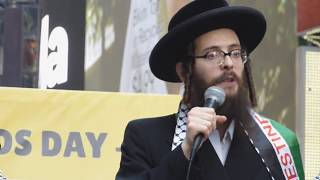 Rabbi Speaks at Quds Day Rally in NYC