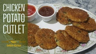 Crispy Chicken Potato Cutlets Recipe | How To Make Cutlets At Home | By Golden Kitchen