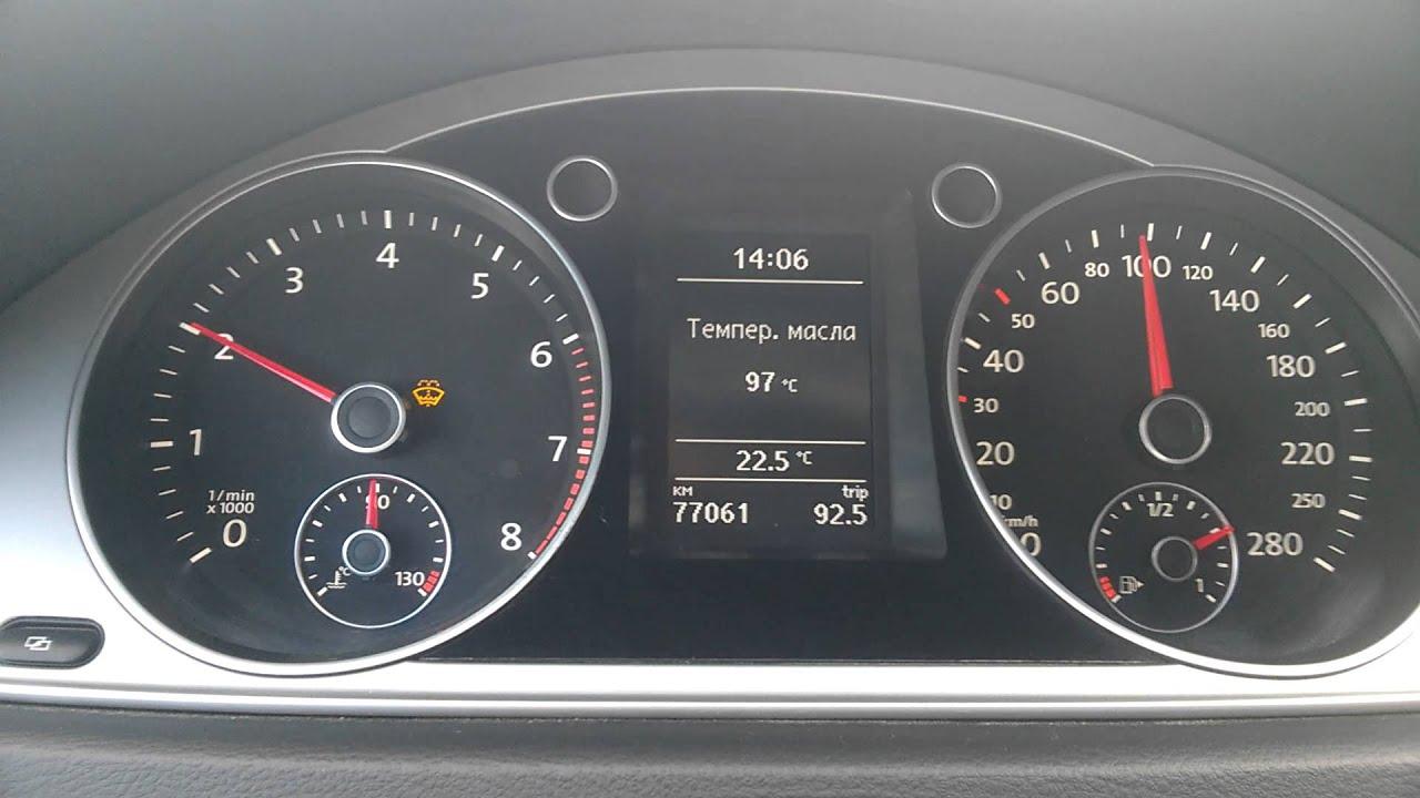 расход топлива volkswagen passat cc дизель