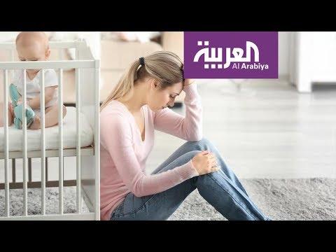 علاج اكتئاب ما بعد الولادة  - نشر قبل 9 ساعة