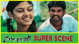 Kalavani  - Super Scene 2 | Vimal | Oviya | Saranya Ponvannan | Ganja Karuppu