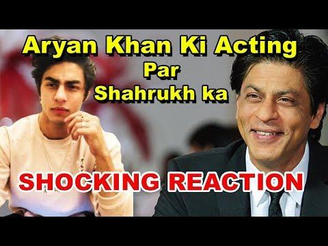 Shahrukh Khan Shocking Statement On Son Aryan Khan Acting Debut 2019 Mp3
