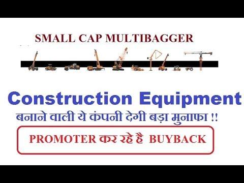 Construction Equipment बनाने वाली ये कंपनी दे सकती है Multibagger Returns || ACE