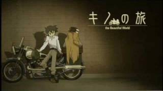 Ai Maeda's song Beautiful World used in the anime Kino's Journey (ending song).