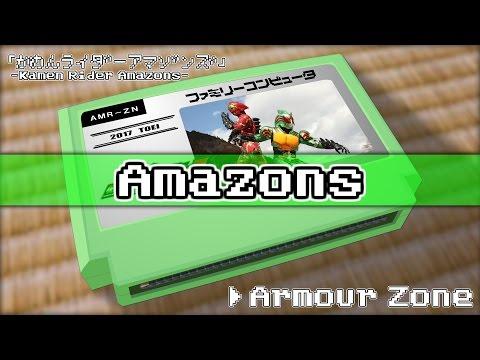 Armour Zone/Kamen Rider Amazons 8bit