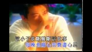 Gambar cover 愛的故事(上集)   孫耀威 Eric Suen