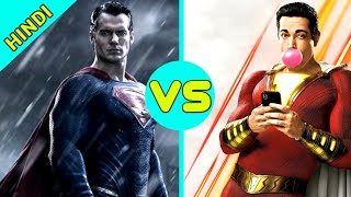 Shazam Vs Superman Death Battle [ Explained In Hindi ]