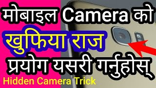 [In Nepali] Record Video With Screen Off or When Mobile is Locked | Secret Background Video Recorder