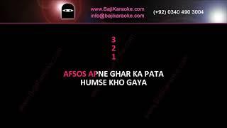 Awargi mein had se - Video Karaoke - Male Scale - Munni Begum - by Baji Karaokekaraoke