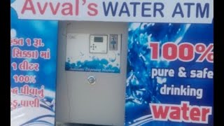 water atm controller in ahmedabad