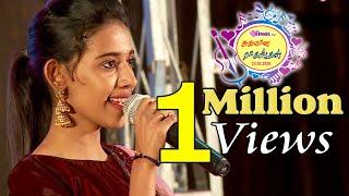 Vijay Tv SuperSinger Priyanka's Raw Cover Version of Sundari Kannal oru Seithi from Thalapathy