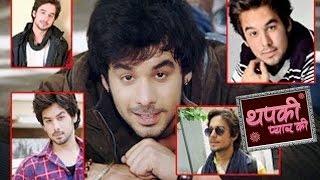 Thapki Pyaar Ki :  Bihaan AKA Manish Goplani Hot & Sexy Photos