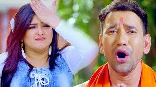 Aamrapali Dubey - Bhojpuri Hit Songs.mp3
