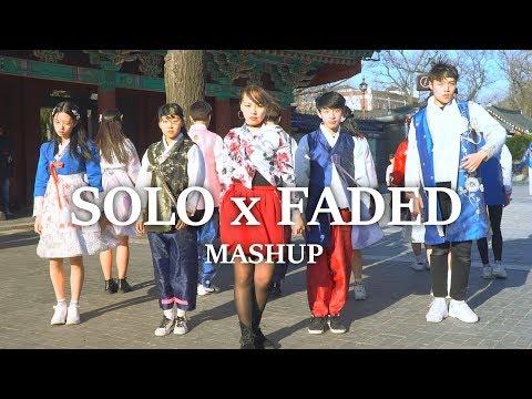 [J-young's Choreo] SOLO X FADED - JENNIE, Alan Walker Mashup Dance