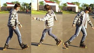 Циркуль: трюки на роликах для начинающих. Урок 33