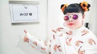 """渡辺直美 そっくりJKみくぴに密着! 細かすぎる""""直美研究""""の内容とは? みくぴ 検索動画 17"""