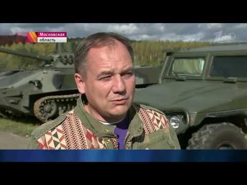 На полигоне в Московской области показали новинки российской оборонной промышленности