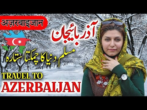 Travel Documentary About Azerbaijan In Urdu & Hindi | Duniya Ki Sair With Jani TV آزربائیجان کی سیر