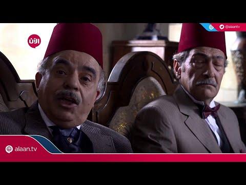مسلسل طوق البنات ـ اعادة محاكمة ا?بو طالب - الحلقة 30  - نشر قبل 3 ساعة