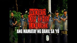 #WordOfTheLourd |